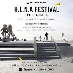 5/19(土)ダイバーシティ東京(お台場)にてH.L.N.AFESTIVAL vol.4開催!