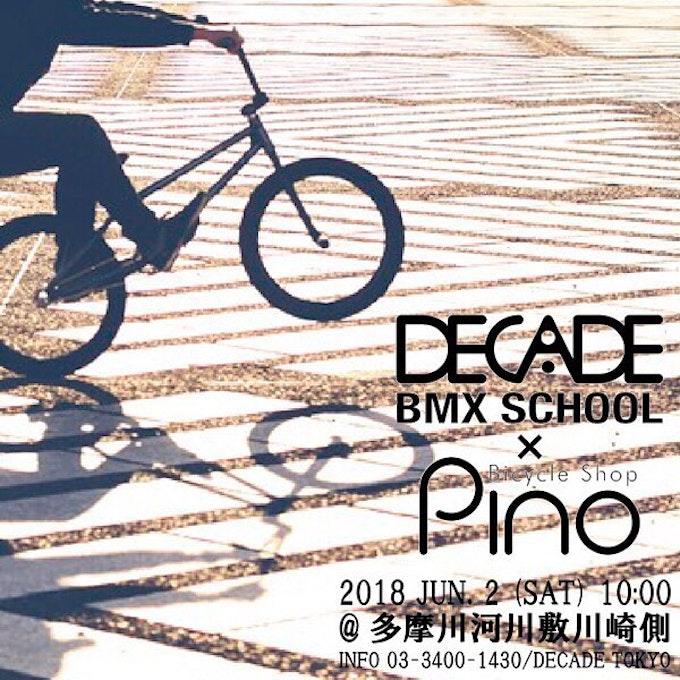 DECADE TOKYO × Bicycle Shop Pino 合同 BMX School 開催!6月2日(土)