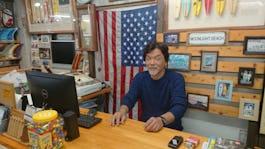 【HEAT WAVE SURF & SPORTS】茨城県のサーフショップ《ヒートウェイブ》!日本の最初期にスノーボードを取り扱った老舗ショップ!