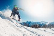 【福島県 スキー場】スノーパークが楽しい福島県のスキー場をご紹介(猪苗代方面編)