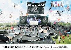 アーバンスポーツフェスティバル『CHIMERA GAMES VOL.7』が開催決定!5月18日(土)、 19日(日)