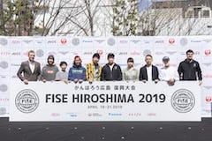 渋谷キャストにてFISE HIROSHIMA 2019 Countdown Event開催!