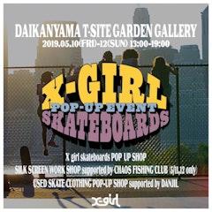 X-girl skateboardsが初のポップアップイベントを代官山で開催!
