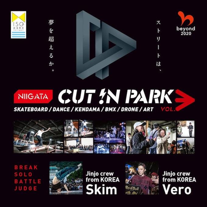新潟初開催競技も!ストリートカルチャーの祭典開催!! 『NIIGATA CUT IN PARK Vol.3 』