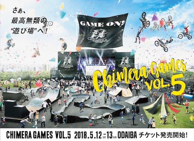 アーバンスポーツフェスティバル『CHIMERA GAMES VOL.5』開催!