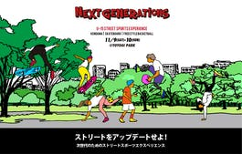 U-15ストリートスポーツエクスペリエンス「NEXT GENERATIONS」が11/9-10開催
