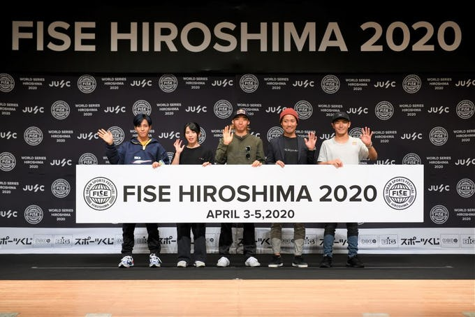 10万3千人が熱狂した『FISE WORLD SERIES HIROSHIMA』が2020年も開催決定!!