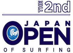 日本代表最後の1枠をかけて! 「第2回ジャパンオープンオブサーフィン」開催概要決定!