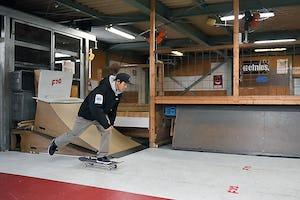 スケートボードHOW TO初心者編 「スケートボードで進んでみよう」
