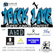 『TRICK LINE SUPER JUNIOR CONTEST』開催決定!!