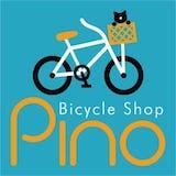 Bicycle Shop Pinoのショップ画像